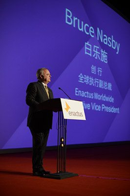 Bruce Nasby in China
